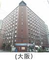 アルタ大阪