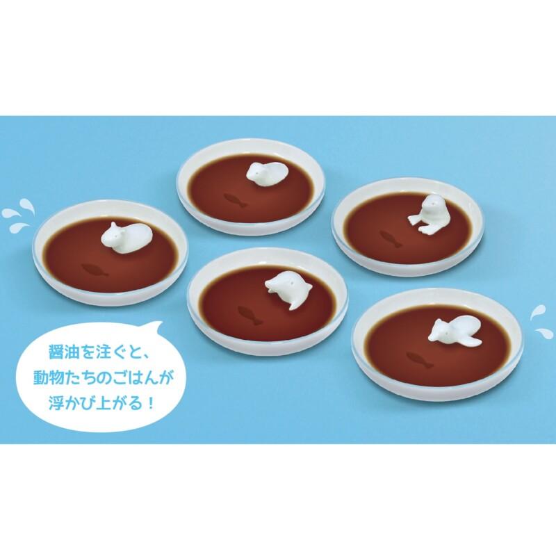 アニマル醤油皿_カタログ_A4_高
