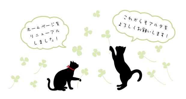 160620_クローバー猫インフォ用-2