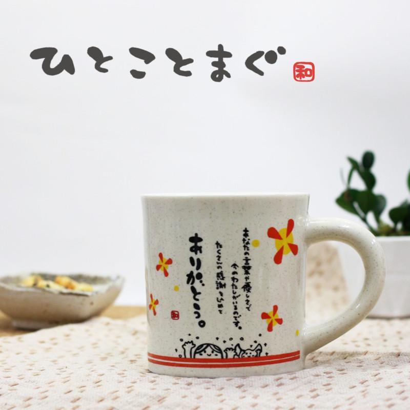 ★IMG_6225加工済み