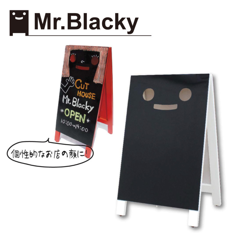 Mr.blacky
